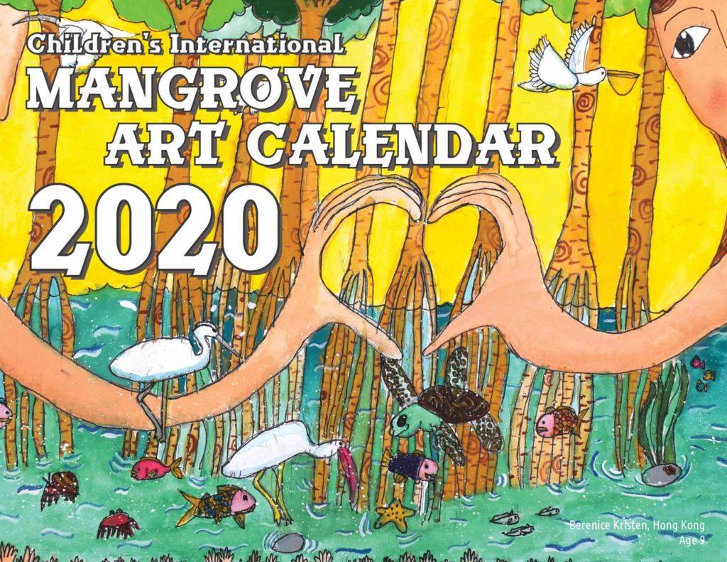 MAP Children's Art Calendar